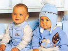 М Азарова Женская И Детская Одежда Рига