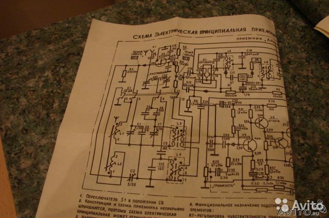 1 транзисторный радиоприемник