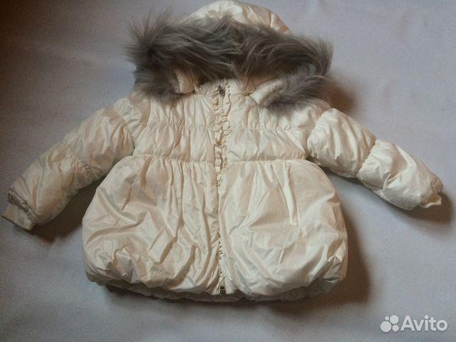 Wojcik (Войчик): детская одежда в интернет-магазине в