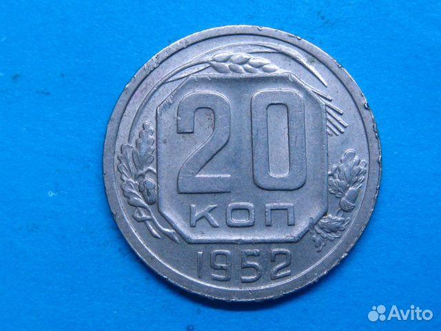 замене ламп покупка монет в санкт петербурге купить загородный