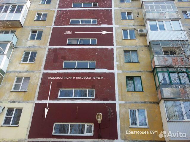 Ремонт панельного дома