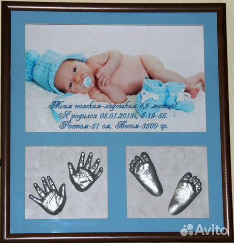 Слепки ножек ладошек малышей своими руками пошагово