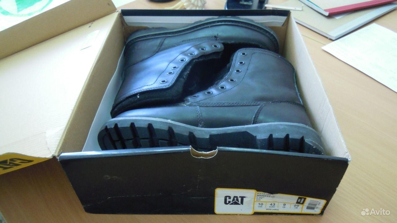 Купить ботинки мужские замшевые