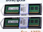 Kingston DDR2 4GB PC2-6400 для AMD в упаковке