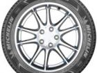 Шины Michelin Primacy 3 235 45 R18