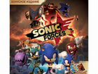Sonic Forces ps4, rus субтитры