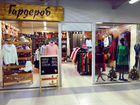 Готовый бизнес магазин женской одежды объявление продам
