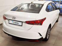 Hyundai Solaris 1.4AT, 2021, 3км