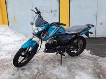 Мопед Motoland Alpha RF 11 2021 кредит синий