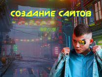 Работа по вемкам в райчихинск работа для красивых девушек в кемерово