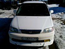 Honda Odyssey, 1998 г., Москва