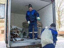 Вывоз строительного Мусора, Хлама, Мебели