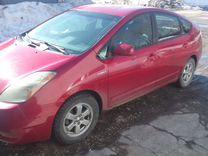 Toyota Prius, 2007 г., Пермь