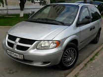 Dodge Caravan, 2001 г., Ярославль