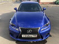 Lexus IS, 2014 г., Москва