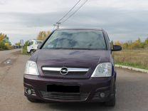 Opel Meriva, 2006 г., Уфа