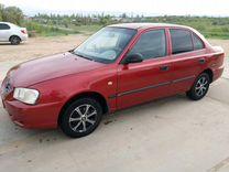 Hyundai Accent, 2000 г., Волгоград