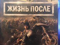 Days Gone — Игры, приставки и программы в Красноярске
