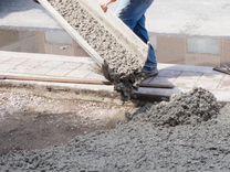 Купить в новокузнецке бетон готовый m300 бетон пропорции