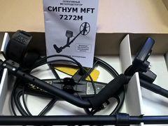 Металлоискатель сигнум 7272 мфт купить в москве на avito - о.