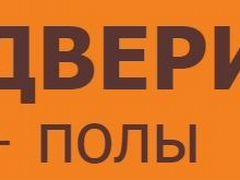 Свежие вип вакансии руководителя в кр inurl doska add подать объявление из рук в руки бесплатно