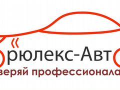 Реабилитационный центр для пенсионеров свердловская область