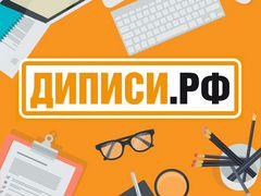 Уборщица в офис ростов на дону свежие вакансии дать объявление в газету право знать в черняховске