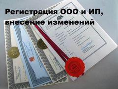 Регистрация ип в уренгое организация сдачи налоговой отчетности в электронном виде