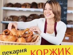 Работа в могилеве свежие вакансии официанткой клуб лига avito.ru доска объявлений работа