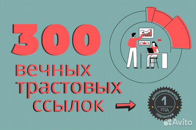 Продвижение топ москва сайта поведенческие факторы яндекс Столбовая улица (деревня Юрьево)