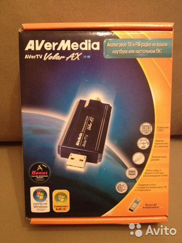 AVERMEDIA AVERTV VOLAR AX DRIVERS WINDOWS