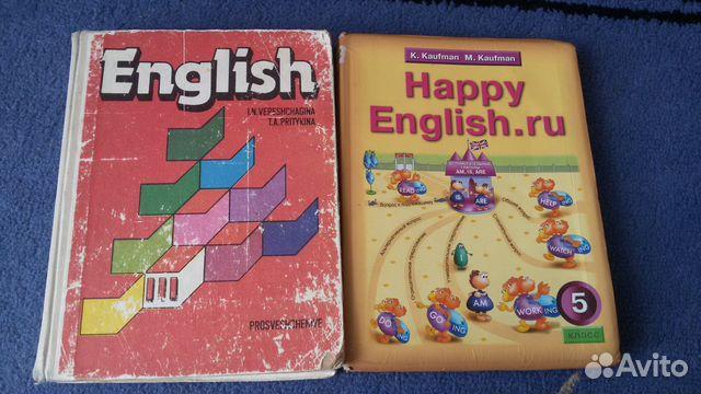 Учебник По Английскому Frends 2