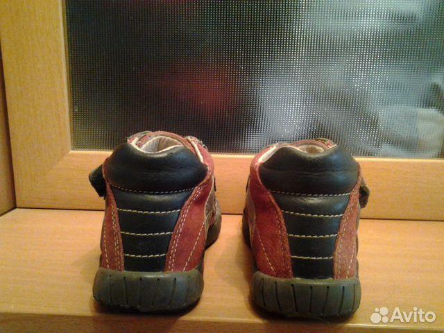 Центробувь детская обувь для девочек