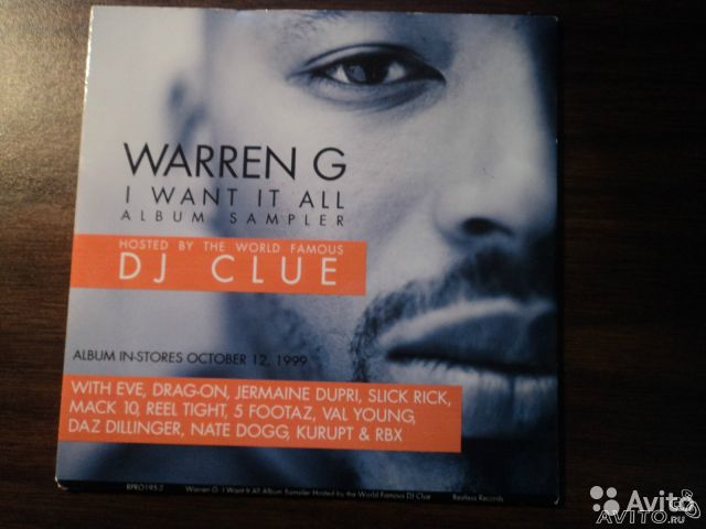 Warren G I Want It All Hosted By DJ Clue (PRO