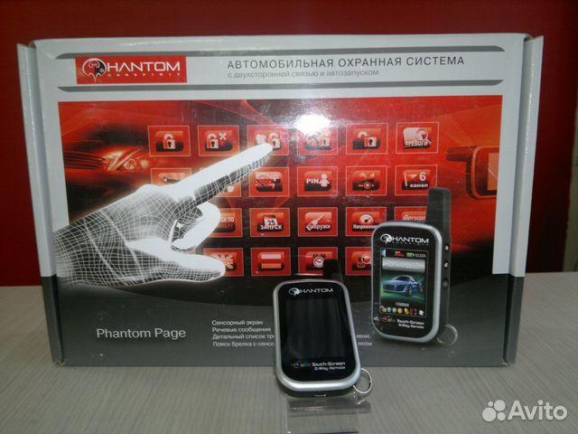 Купить phantom на авито в оренбург фильтр цпл mavic на ebay