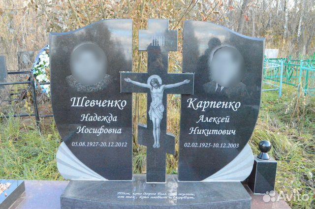 Изготовление памятников в новгороде с 12 цены на памятники липецк телефон
