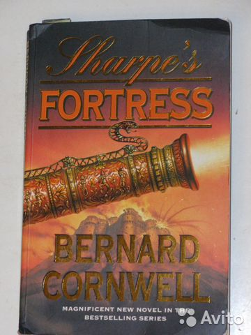 "На англ. яз. Sharpe""s Fortress By Bernard Cornwell— фотография №1"
