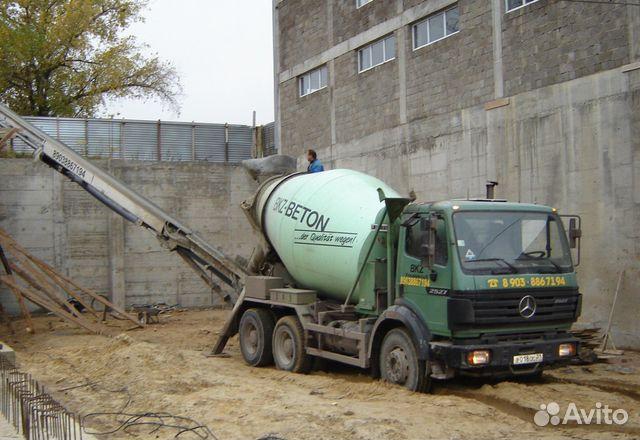 Купить бетон в белгороде бетон адрес завод