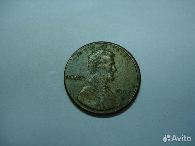 Авито монеты воронежская область монета с королевским именем