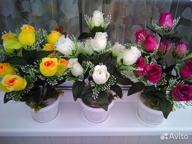 Цветы искусственные авито
