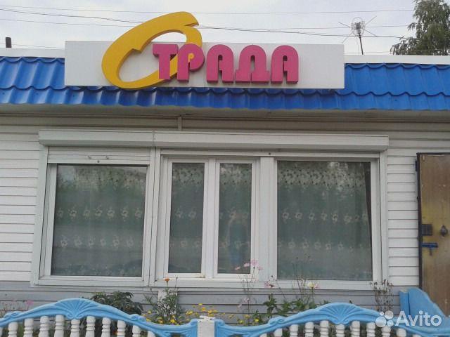аренда повилионов в красноярске на авито #5