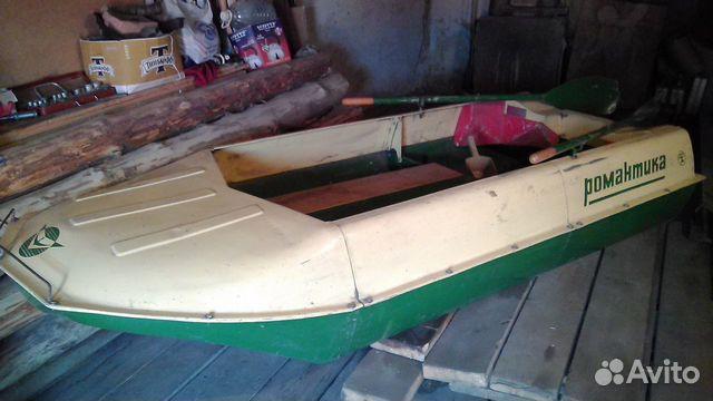 б у лодок пвх в челябинске