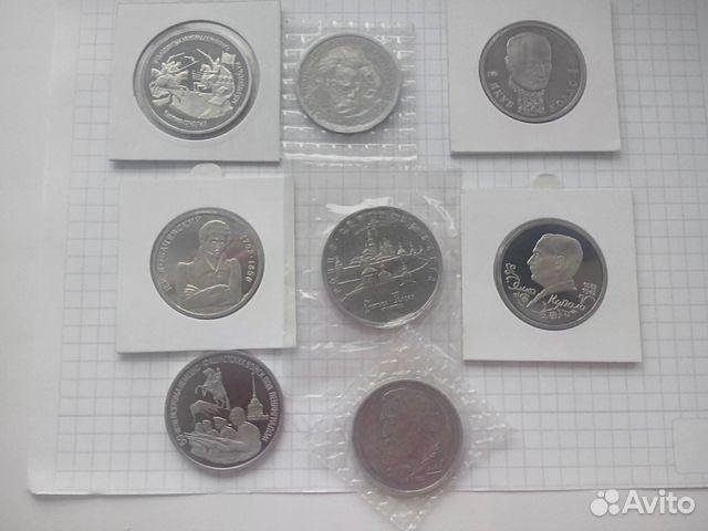 Авито тверь монеты иконки знаки зодиака