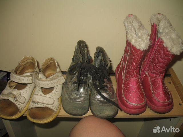fa3142c5 Обувь для доченьки   Festima.Ru - Мониторинг объявлений