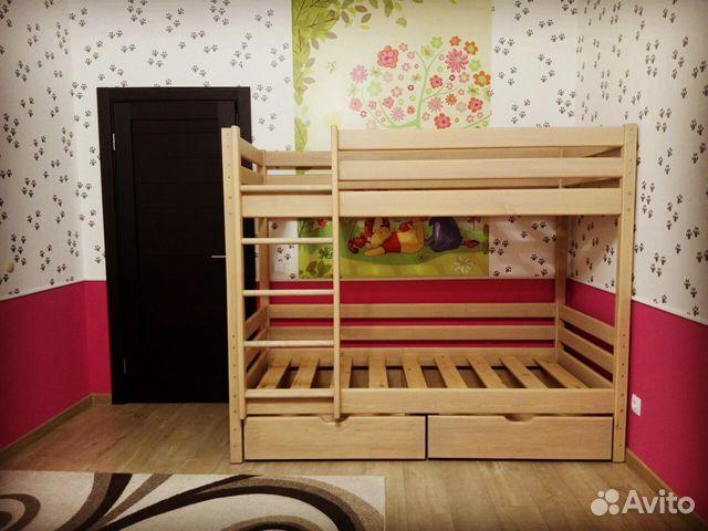 авито апрелевка кровати для ребенка национальный располагаемый доход