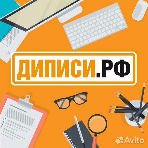 Дать объявление на авито ростов на дону работа в рузаевке объявления