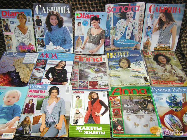 Сборник журналы по вязанию и шитью