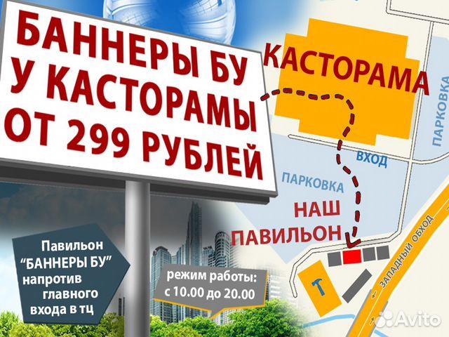 Пермь подать объявление о продаже сразу на несколько сайтов подать объявление в зарубежный сайт
