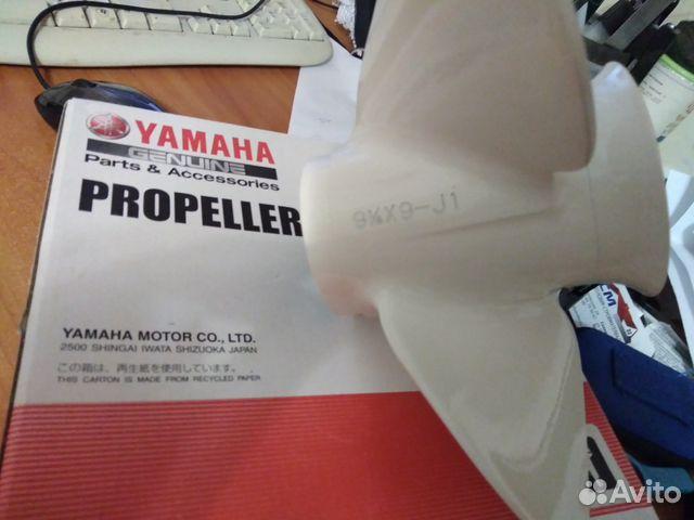 Гребной винт Yamaha 9.25x9 J1