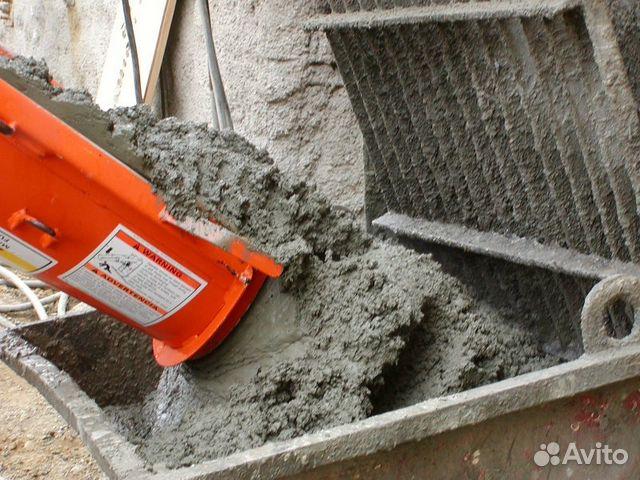 чего состоит бетон с доставкой во владимире гуляш украсьте зеленью